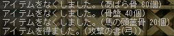 060927kokuji.jpg