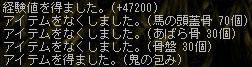 060927onibi.jpg