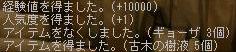 060928gyouza02.jpg