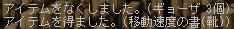060930gyouza.jpg