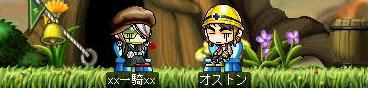 furima012.jpg