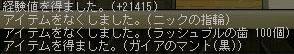 gaiyamanto001.jpg