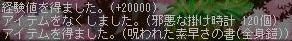 zokuangou001.jpg