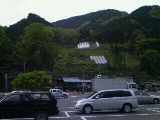 ashigakubo