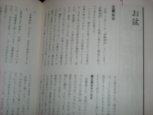 DSCN0469.jpg