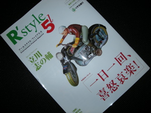 DSCN0571.jpg