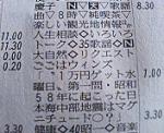 20060525234522