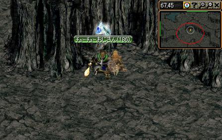 洞窟の猛獣