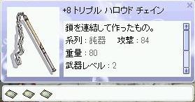 0tia3.jpg