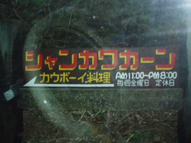 20080420 040