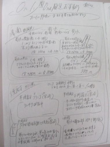 CIMG2228_convert_20080423003642.jpg