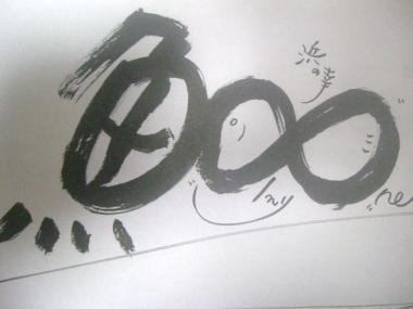 CIMG2241_convert_20080424214004.jpg