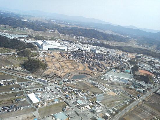 相可台航空写真1(H20年4月2日)
