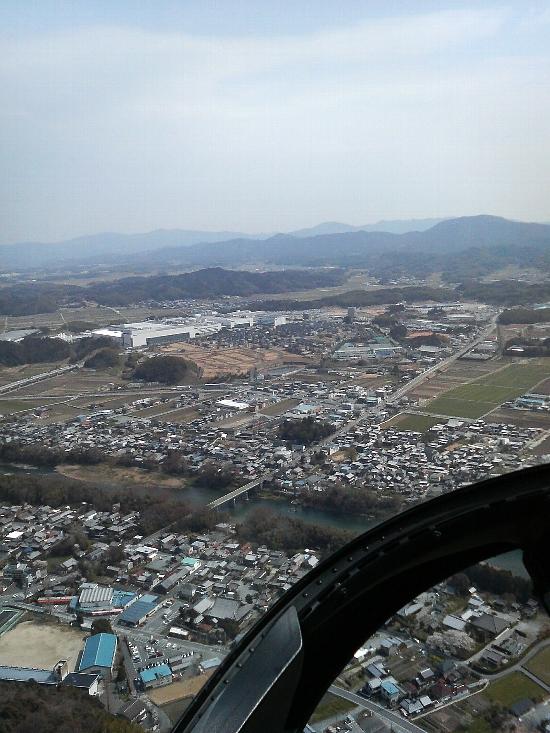 相可台航空写真2(H20年4月2日)