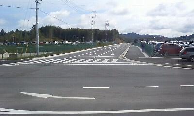 町道クリスタル線2