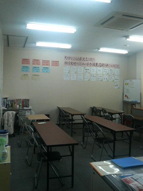 多気進学スクール教室