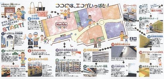 探検マップ3