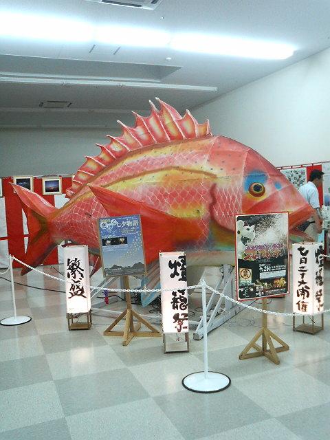 なぜか巨大魚