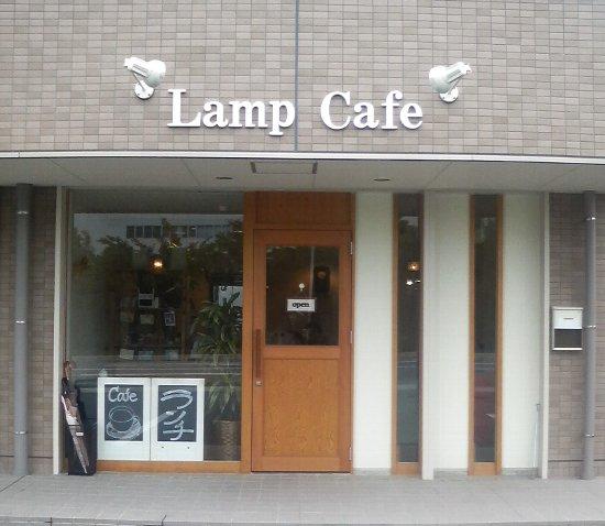 ランプカフェ
