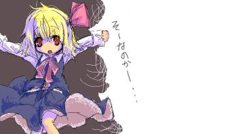 るーみあ2