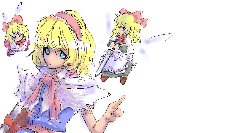 アリスえちゃ