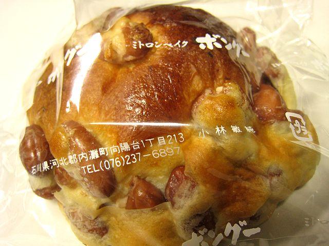 豆パン(ボングー)