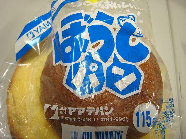 ぼうしパン(ヤマテパン)
