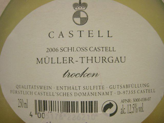白ワイン(ドイツ)