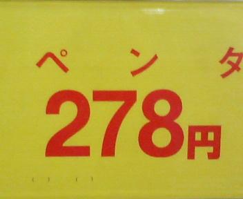 200805031744000.jpg
