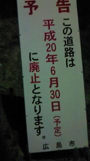 200806122107000.jpg
