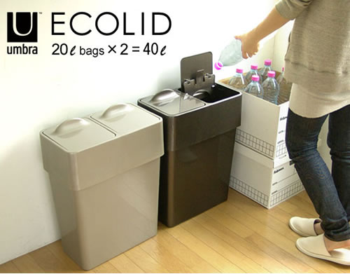 umbra ECOLID CAN [エコリッドカン / ゴミ箱]