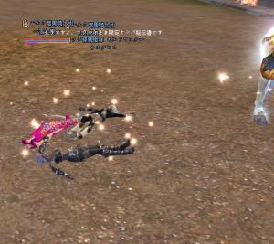 kanyuu(20080503-09).jpeg