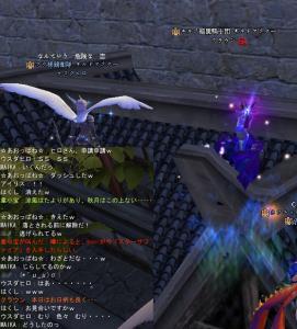 kanyuu(20080504-03).jpeg