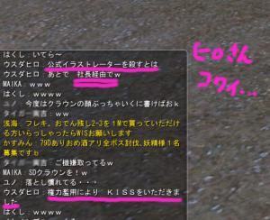 kanyuu(20080504-06).jpeg