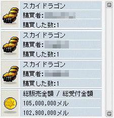 101011.jpg