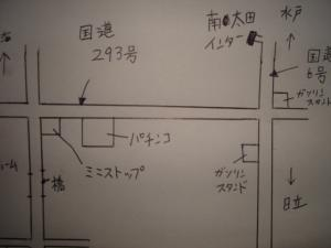 2008_0625_174024-DSC02752.jpg