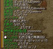 2008-03-15-08.jpg