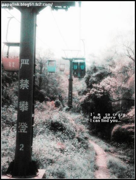吊#36710;