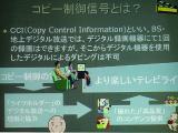cci_5329.jpg