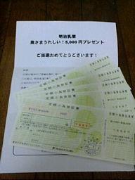 20080707200659.jpg