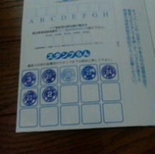 20080721074947.jpg