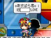 motohuyuki.jpg