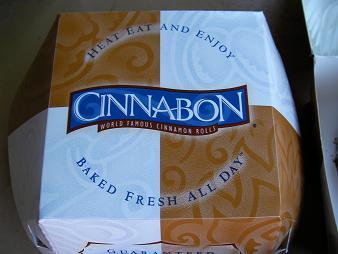 シナボンの箱