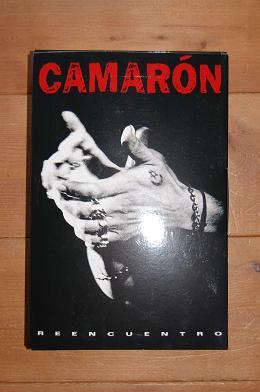 CAMARON1