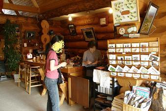 三股山荘カウンター