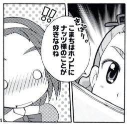 Yes!ミルクル-2