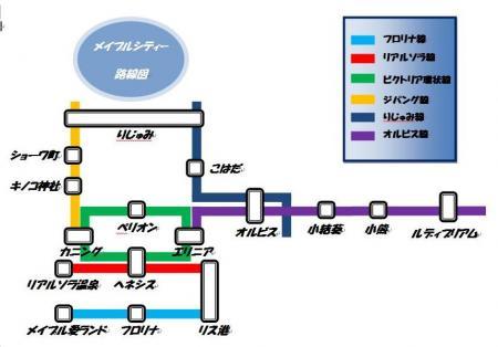 路線図03
