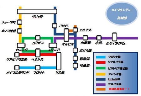 路線図04