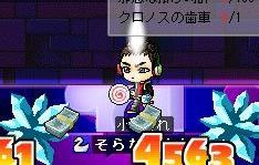 haruibekoyaku.jpg