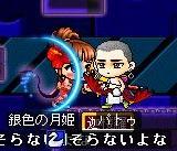 haruibetuki.jpg